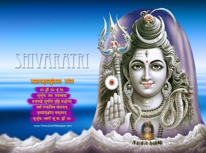 shivaratri-wallpaper-01