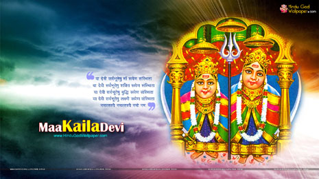 kaila-devi-wallpaper-4